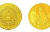 普陀山金银币发展潜力如何?有没有投资空间?