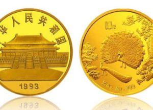 孔雀金币价值多少钱?孔雀金币收藏价值分析