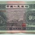 两角纸币值多少钱  2角纸币投资收藏价值分析