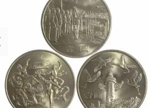 建国35周年纪念币有没有收藏价值?升值空间大吗?
