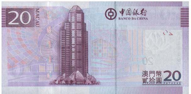 澳门回归纪念钞价值分析 澳门回归纪念钞值得入手收藏吗?