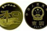 流通纪念币为什么这么受欢迎?流通纪念币都有哪些魅力?