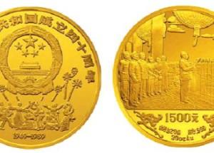 1989年建国40周年金币多少钱?值不值得收藏?