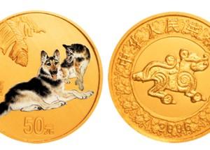 2006狗年金币值得收藏吗?2006狗年金币升值空间怎么样?