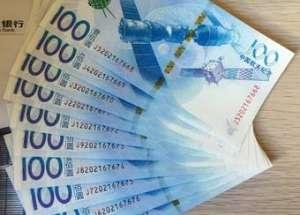2015年航天纪念钞收藏价值分析 航天纪念钞发展前景如何?
