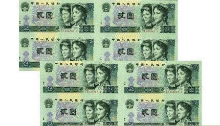 """连体钞""""三大钞王""""收藏介绍 三大钞王收藏价值有多高?"""