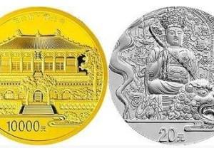 五台山金银币市场行情怎么样?五台山金银币适合中长线投资吗?