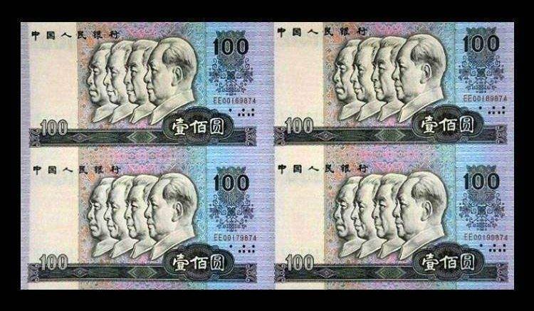 如何收藏连体钞?连体钞收藏技巧看这几点就够了!