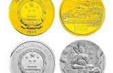 五台山金银币发行背景历史深厚,收藏价值高