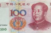 1999年100元人民币价格值多少钱?从这几个方面判断准没错!