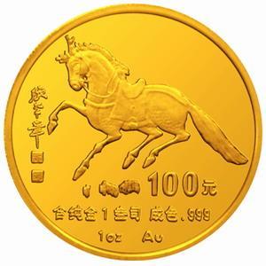 张大千金币收藏价值怎么样    张大千金币市场行情分析