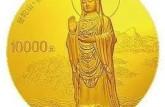普陀山金银币升值潜力大,未来升值空间可以期待
