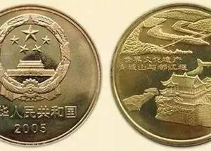 收藏流通纪念币有哪些技巧?投资流通纪念币需要注意什么?