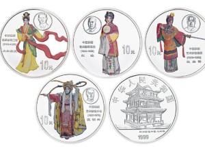 第一组中京剧艺术彩银币体现我国传统艺术,收藏价值高