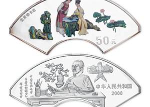 红楼梦三组5盎司扇形彩银币收藏价值高吗?红楼梦三组5盎司扇形彩银币投资分析