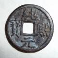纯熙元宝价格是多少  纯熙元宝文献记载