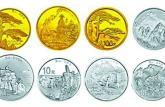 深圳哪里高价回收金银币?深圳面向全国上门高价收购金银币