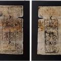 中统元宝交钞发行背景  中统元宝收藏前景如何