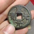 庆元元宝铸造时间介绍  庆元元宝主要材质是什么