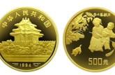 1994年婴戏图纪念币为什么这么受人欢迎?婴戏图纪念币为价值多少钱?