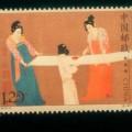 小型张《捣练图》邮票市场价格多少   收藏价值分析