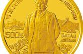 毛泽东金币在市场引起轰动,市场收藏价格无法想象