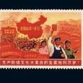 一片红邮票值多少钱  一片红邮票市场行情分析