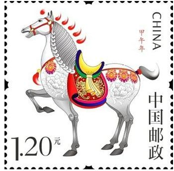 甲午年特种邮票市场价格  甲午年邮票升值空间分析