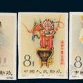 纪94无齿票真假鉴定方法   梅兰芳纪念邮票值多少钱