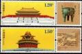 故宫博物院特种邮票价格走势  故宫博物院邮票相关介绍