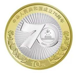 建国70周年双色铜合金纪念币二批兑换后,价格会下跌吗?