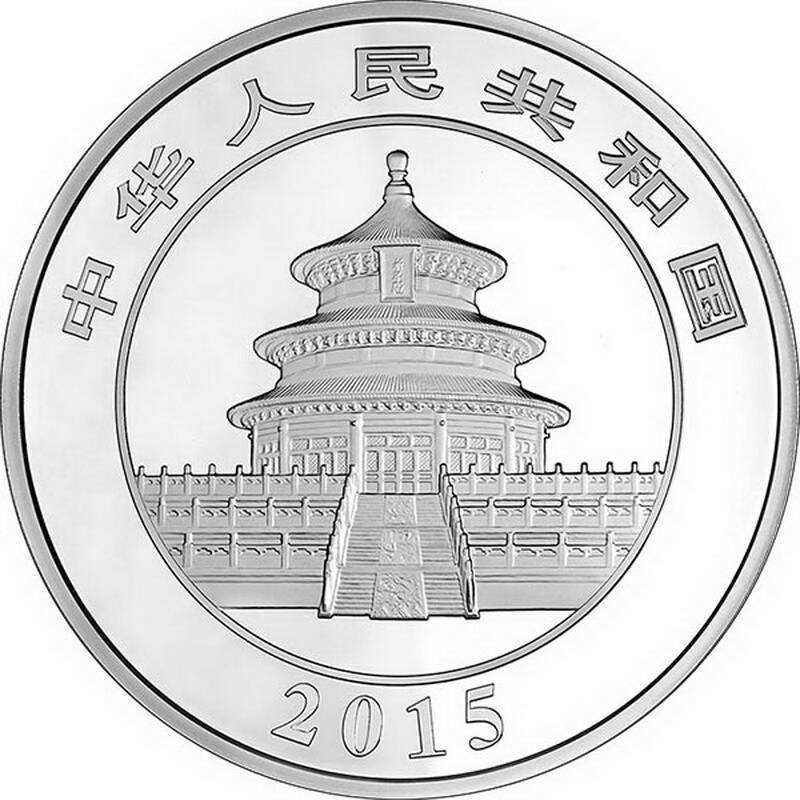 2015年熊猫5盎司纪念币价格行情如何?附2015年熊猫5盎司纪念币高清图片