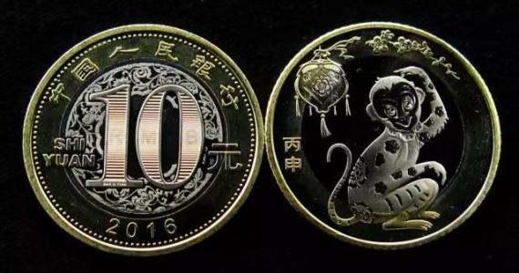 2016猴年贺岁纪念币价格值多少钱?2016猴年贺岁纪念币收藏行情介绍