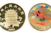 2002年神话一组都包含哪些金银币?神话金银币1祖收藏价值分析