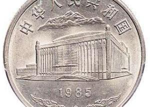 新疆维吾尔自治区成立30周年纪念币收藏价值如何?目前价格还会上涨吗?