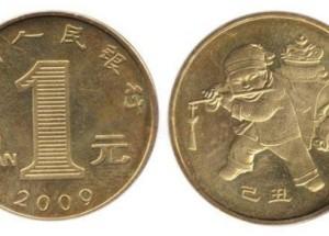 流通纪念币价值高吗?流通纪念币投资有什么优势?