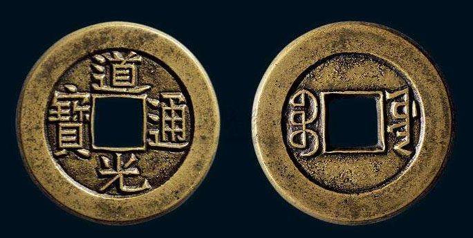 收藏古钱币需要掌握哪些技能?古钱币应该如何鉴定真假?