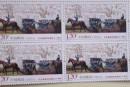 黃埔軍校紀念郵票價格及介紹  黃埔軍校紀念郵票收藏價值