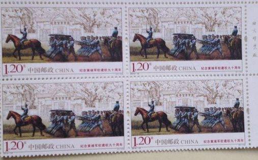 黄埔军校纪念邮票价格及介绍  黄埔军校纪念邮票收藏价值