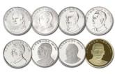 七大伟人纪念币收藏价值分析,伟人纪念币有哪些收藏优势?