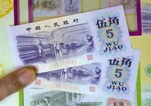 5角纸币最新回收价格   收藏5角纸币需要注意些什么