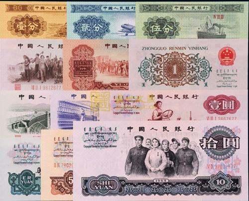 旧版人民币回收价格表   旧版人民币哪些比较值得收藏