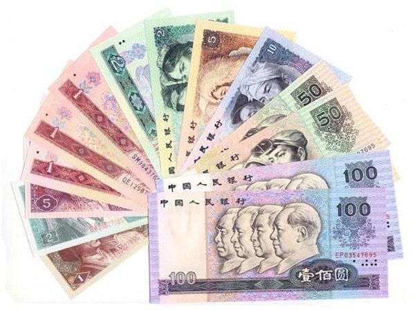 第四套人民币今日价格是多少   第四套人民币收藏价值分析