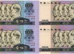 1990版100元人民币回收价格高不高   收藏价值分析