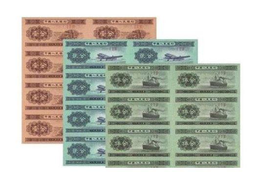 分币八连体钞价格多少钱?分币八连体钞收藏市场前景如何?