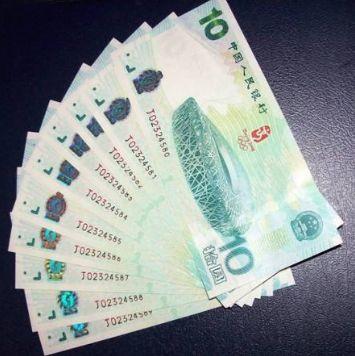 2008年奥运会纪念钞收藏价值怎么样?值不值得投资?