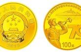 抗战胜利金币设计有哪些亮点?值不值得投资?