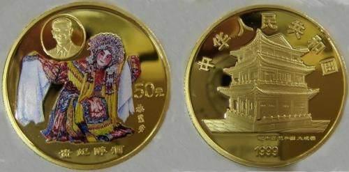 如何才能投资到值钱的金银币   新手如何投资金银币