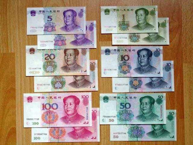 99版人民币值不值得收藏    99版人民币收藏投资建议