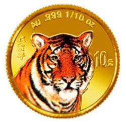 1998虎年彩金币制造工艺高,受到众多藏家欢迎